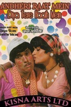 Image result for Andheri Raat Mein Diya Tere Haath Mein