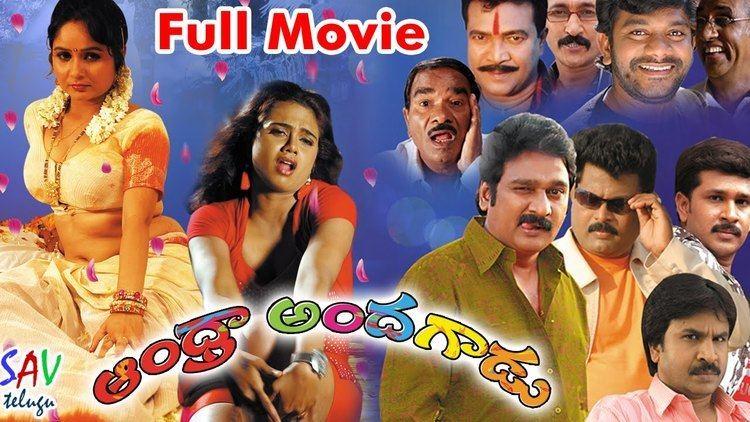 Andhra Andagadu Andhra Andagadu Telugu Full Length Movie Krishna Bhagwan Sri