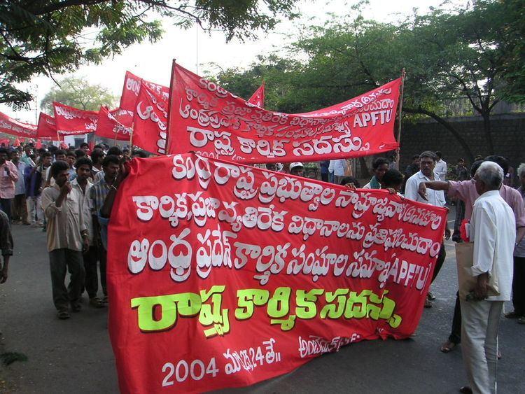 Andhra Pradesh Federation of Trade Unions