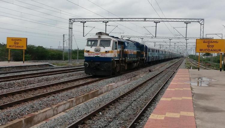 Andhra Pradesh Sampark Kranti Express