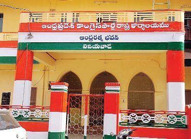 Andhra Ratna Congress to renovate Andhra Ratna Bhavan