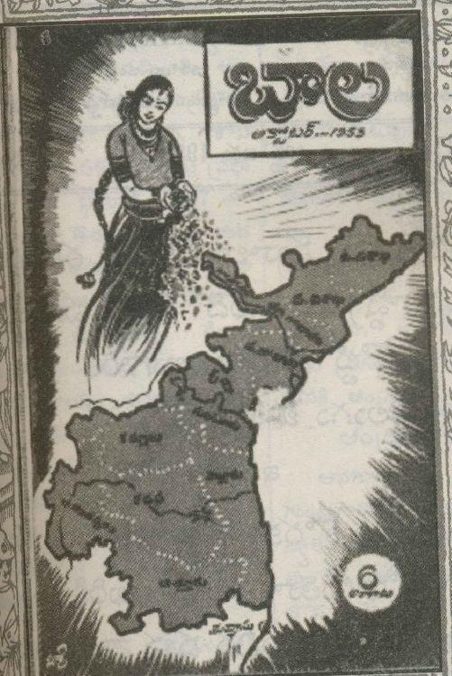 Andhra State missiontelanganacomwpcontentuploads201103an