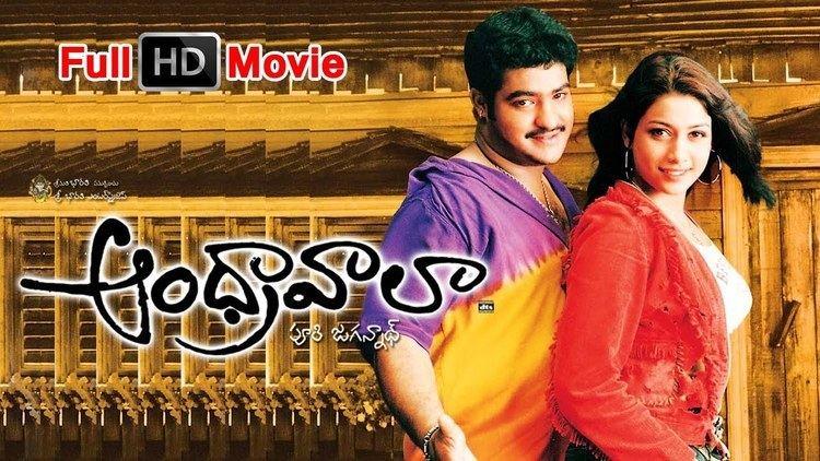 Andhrawala Andhrawala Full Length Telugu Movie YouTube