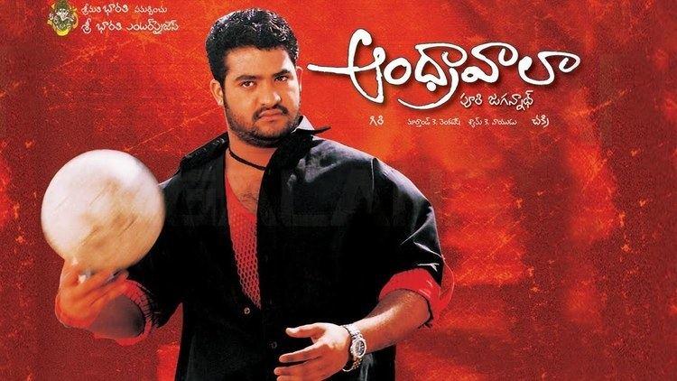 Andhrawala Andhrawala 2004