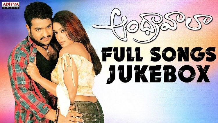 Andhrawala Andhrawala Telugu Movie Songs Jukebox II JrNTR Rakshita YouTube