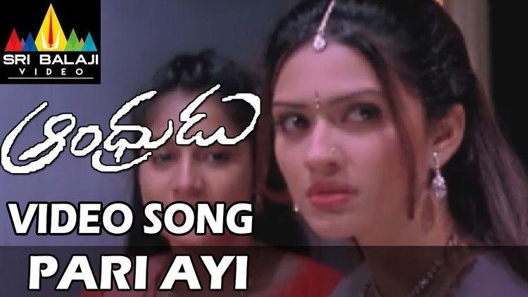 Andhrudu Andhrudu Video Songs Pari Ayi Video Song Gopichand Gowri Pandit