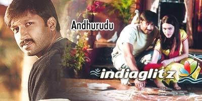 Andhrudu Andhrudu Gallery Telugu Actress Gallery stills images clips