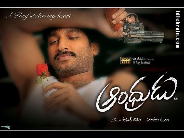 Andhrudu Telugu film wallpapers Andhrudu Gopichand