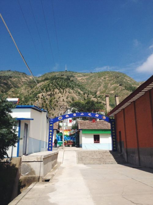 Anding District, Dingxi