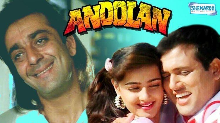 Andolan (1995 film) - Alchetron, The Free Social Encyclopedia