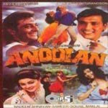Andolan (1995 film) mediaimagesmiotovariousartistsAAndolan202