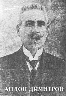 Andon Dimitrov httpsuploadwikimediaorgwikipediacommonsthu