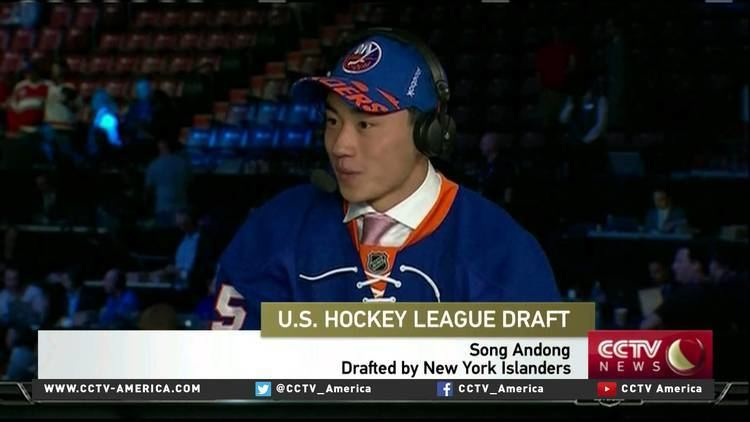 Andong Song Andong Song became 1st Chinese born player picked in NHL draft YouTube