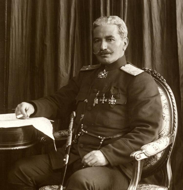Andranik Andranik Wikiwand