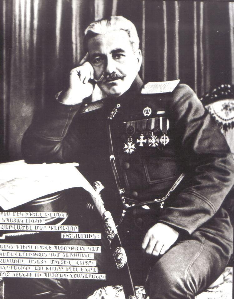 Andranik FileAndranik Ozanyanjpg Encyclopaedia Orientica