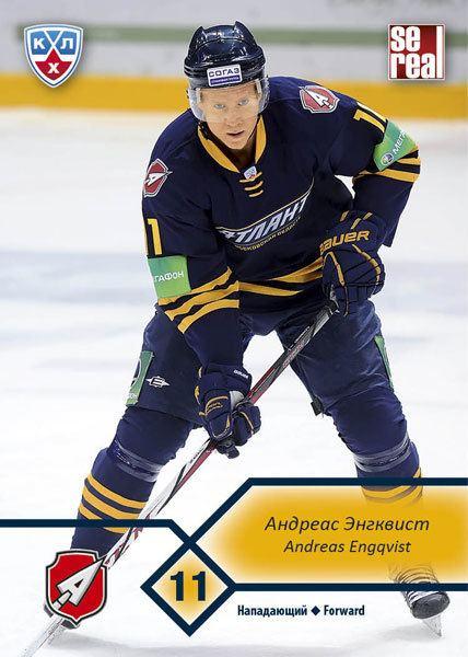Andreas Engqvist KHL Hockey cards 201213 Sereal Andreas Engqvist ATL018