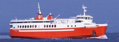 Andreas Kalvos Zante Ferries Fleet