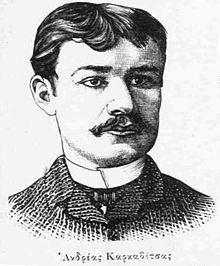 Andreas Karkavitsas httpsuploadwikimediaorgwikipediacommonsthu