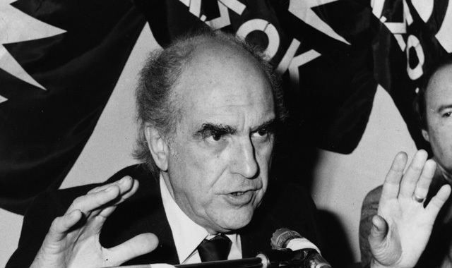 Andreas Papandreou Hellenic Antidote Thatcher on Papandreou 39a charming and