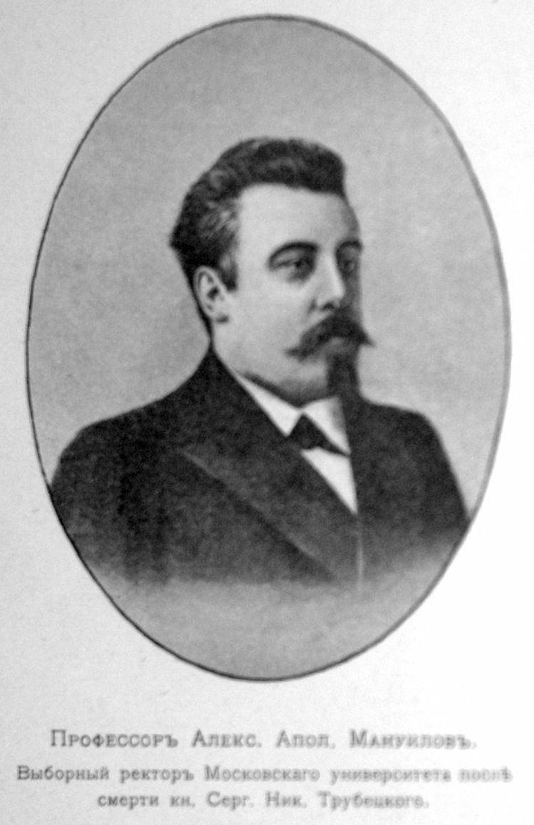 Andrei Manuilov