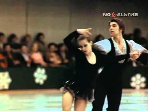 Andrei Minenkov Mikhail Belousov the legends of Soviet figure skating 1977 Irina