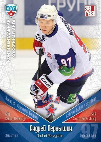Andrei Pervyshin KHL Hockey cards Andrei Pervyshin hockey card 025