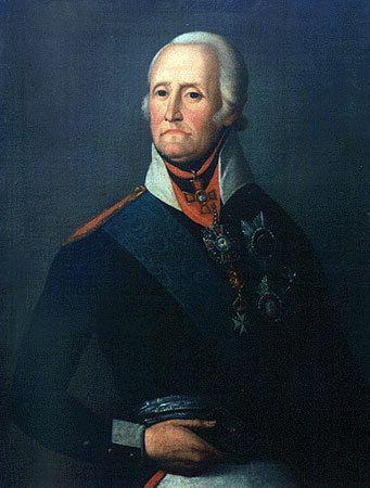 Andrei Rosenberg