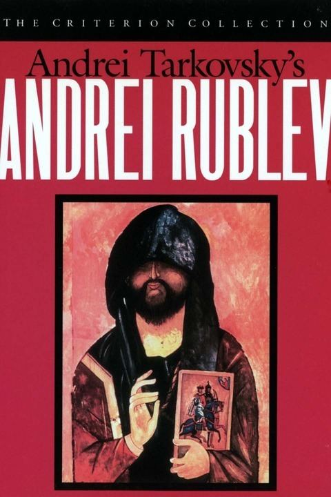 Andrei Rublev wwwgstaticcomtvthumbdvdboxart15500p15500d