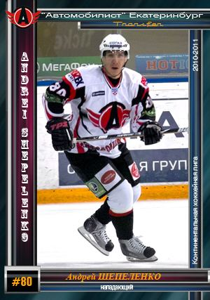 Andrei Shepelenko Transfer 1011 Andrei Shepelenko