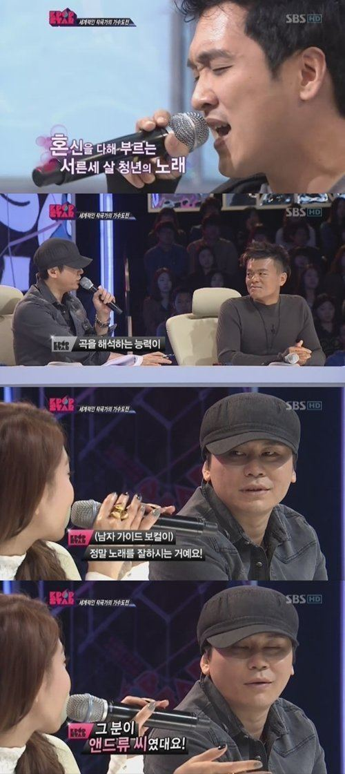 Andrew Choi Spoiler TVXQ EXOs composer Andrew Choi stands on the KPop Star