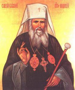 Andrey Sheptytsky Metropolitan Andrey Sheptytsky Metropolitan Andrey Sheptytsky