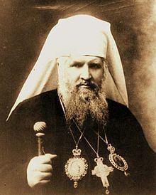 Andrey Sheptytsky httpsuploadwikimediaorgwikipediacommonsthu