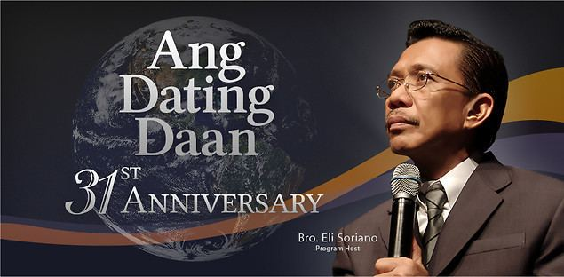 35th anniversary ang dating daan doctrines