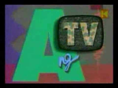 Ang TV Ang TV Theme YouTube