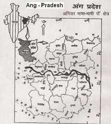 Anga httpsuploadwikimediaorgwikipediacommonsthu