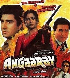 Angaaray (1986 film) movie poster