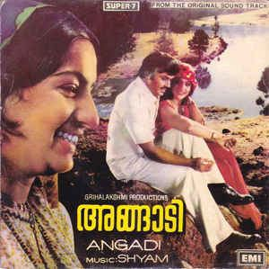 Angadi poster.jpg