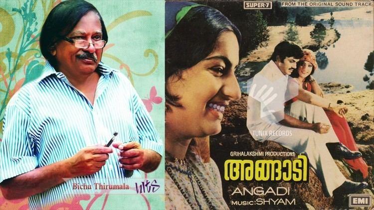 Pavada Venam... | ANGADI | Bichu Thirumala | Shyam | K.J.Yesudas | 1980 -  YouTube