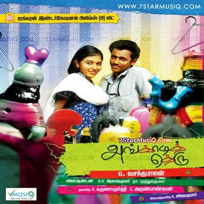 Angadi Theru Angadi Theru 2010 Tamil Movie High Quality mp3 Songs Listen and