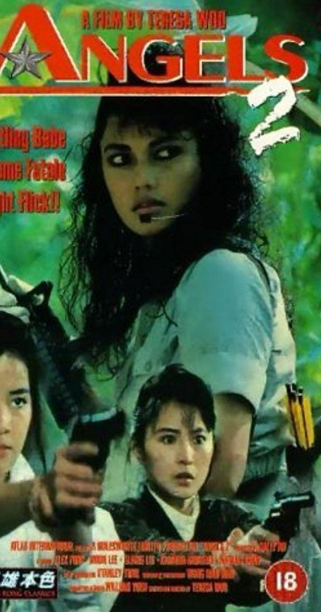 Angel (1987 film) Fighting Madam 2 1988 IMDb