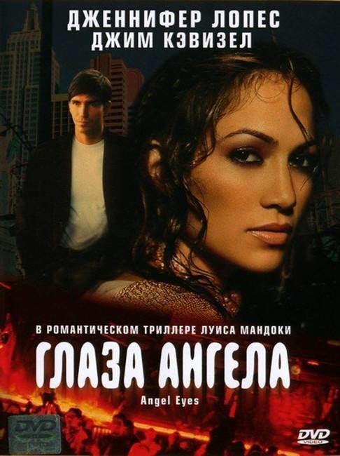 Angel Eyes (film) Download Angel Eyes full movie torrent
