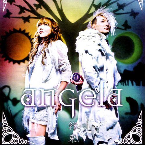 Angela (band) FUN PORTAL Angela Japanese pop band