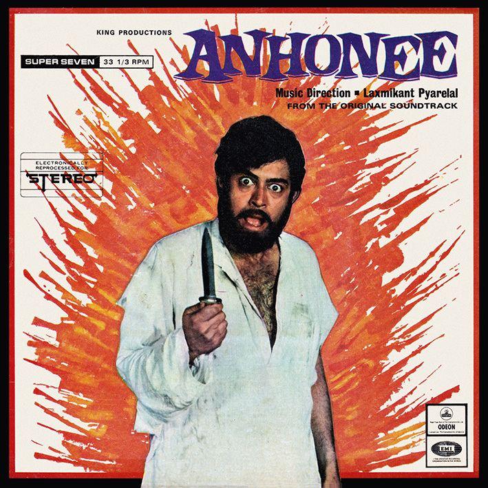 Laxmikant Pyarelal Anhonee 1973 Aaj Ka Mahatma 1975 Music