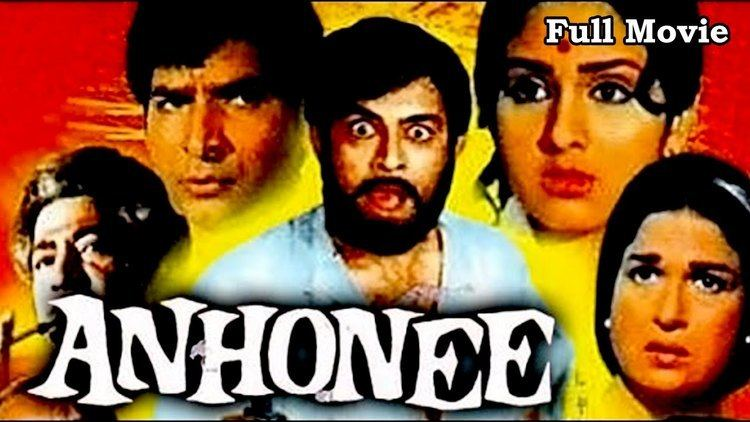 Anhonee 1973 Full Hindi Movie Starring Sanjeev Kumar and Leena