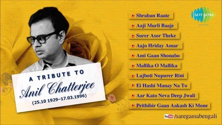 Anil Chatterjee A Tribute to Anil Chatterjee Bengali Film Song Audio Jukebox