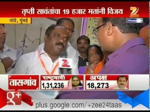 Anil Parab Bandra Mumbai Trupti Sawant And Anil Parab 121 After Winning