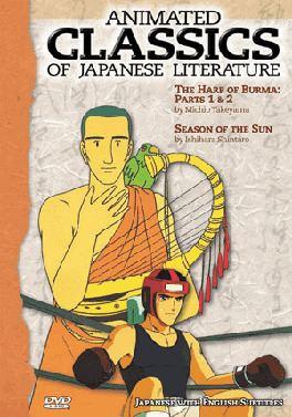 Animated Classics of Japanese Literature Animated Classics of Japanese Literature Wikipedia