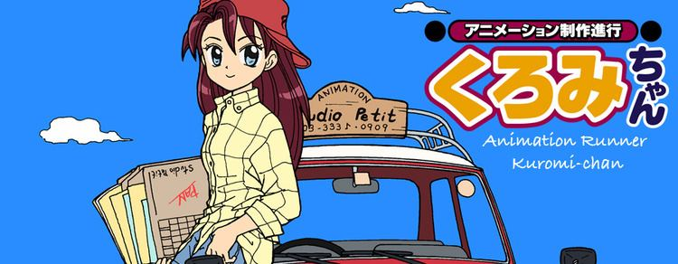 Animation Runner Kuromi wwwanimenewsnetworkcomthumbnailscrop900x350vi