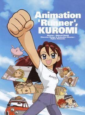 Animation Runner Kuromi Animation Runner Kuromi Wikipedia
