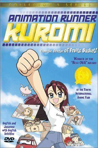 Animation Runner Kuromi Amazoncom Animation Runner Kuromi Artist Not Provided Movies amp TV